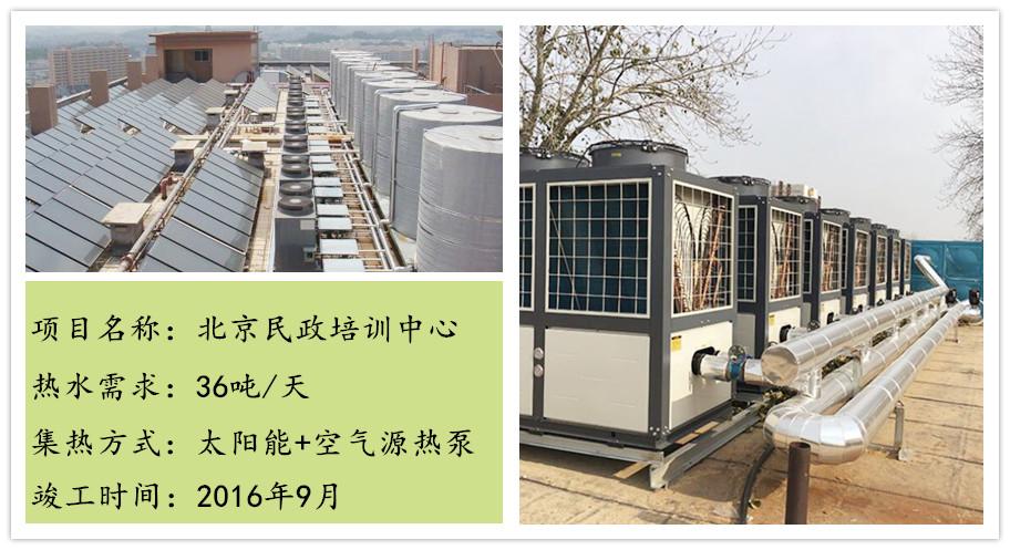 热泵施工案例.jpg